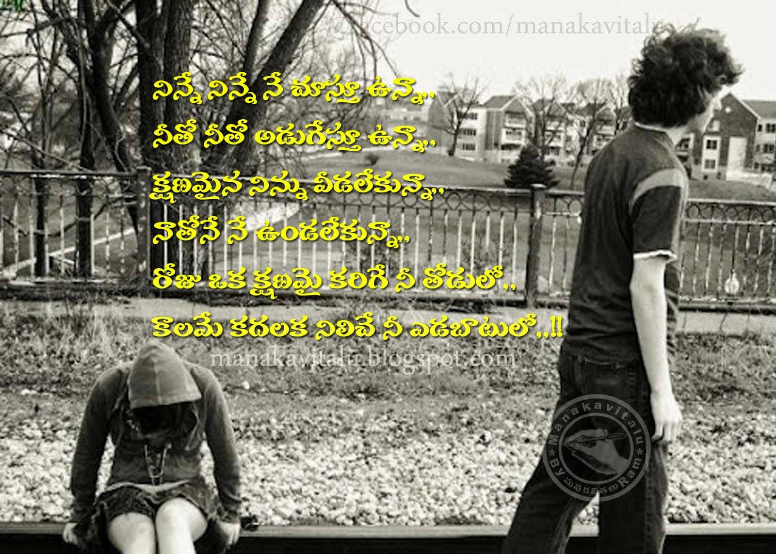 Pics Photos - Telugu Quotes Jokes In Telugu Picture Messages In Telugu