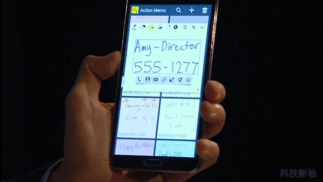 詳盡報導 SAMSUNG Galaxy Note 3、Note 10.1、 Galaxy Gear 發表會內容 Galaxy+Note+App++-05