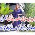 Ghar Hariday Biwi Muft Milay Gi   Raaztv