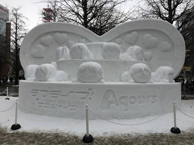 ラブライブの雪像