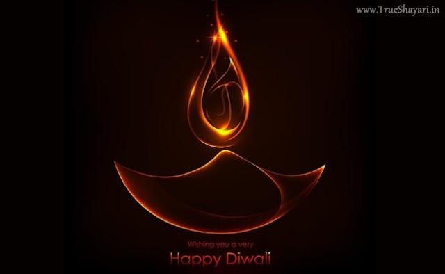 Happy Diwali Greeting Cards
