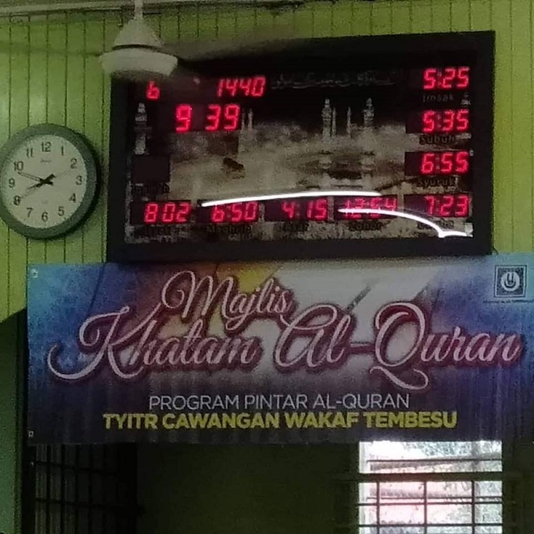 Semarak Majlis Khatam Al Qur'an Tadika Yayasan Islam Terengganu Cawangan Wakaf Tembesu