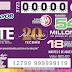 Lotería Nacional. Sorteo Mayor No. 3721 del martes 6 de agosto de 2019