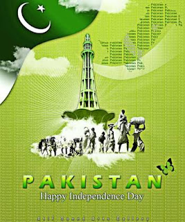 Minar-e-Pakistan DP