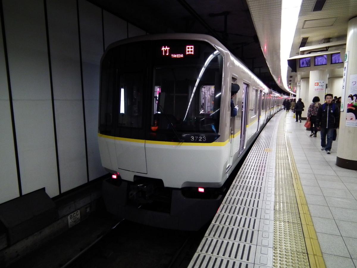 Train time~鉄道雑学控: 京都市...