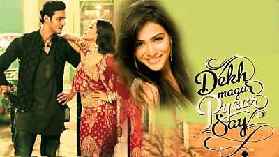 Dekh Magar Pyaar Say 2015 Urdu 300mb Download 480p HDRip