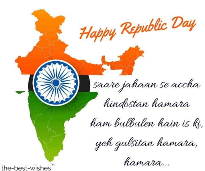 republic day india map images with patriotic song