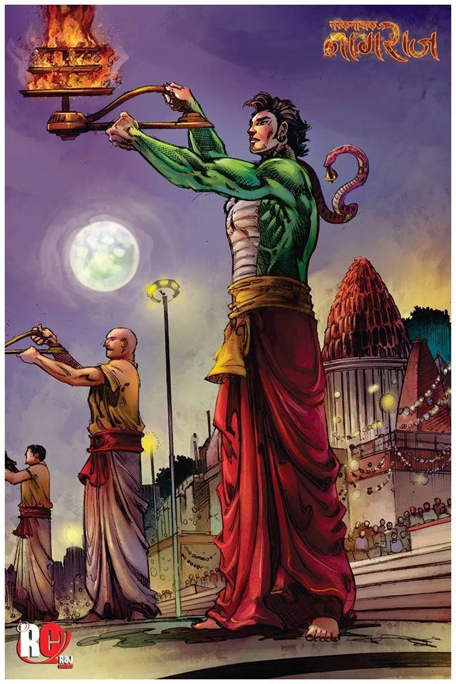 In pdf comics sarvsanhar