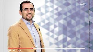 برنامج أخر الاسبوع حلقة الجمعه 10-3-2017 مع أحمد مجدي