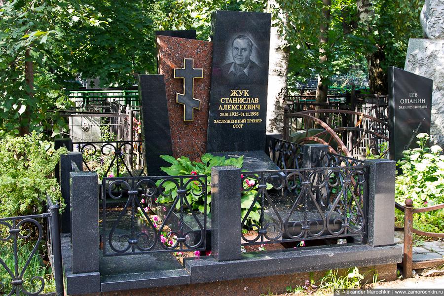 Могила Станислава Жука на Ваганьковском кладбище