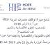 جامعة الحسن الثاني عين الشق - الدارالبيضاء لائحة الناجحين في مباراة لتوظيف 06 إداريين و تقننين