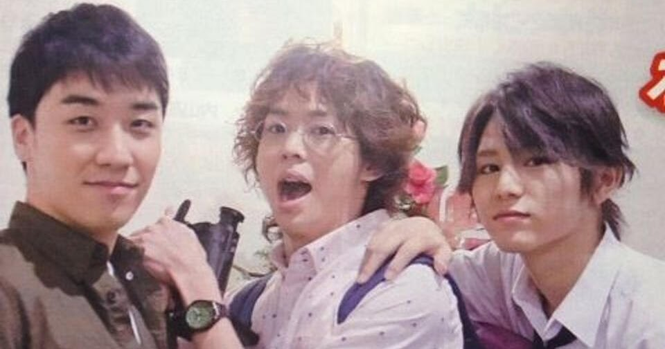 Hey! Say! JUMP Indonesia Fanblog: [Photo] Yamada Ryosuke ... Yamada Ryosuke And Seungri