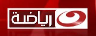 التردد الجديد قناة النهار الرياضية 2016 على النايل سات