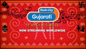Radio City Gujarati Live Online