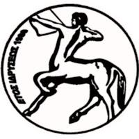 Κένταυρος Ζαγοράς -  Κεραυνός Λάρισας 63-80 (A2 EΣΚΑΘ)