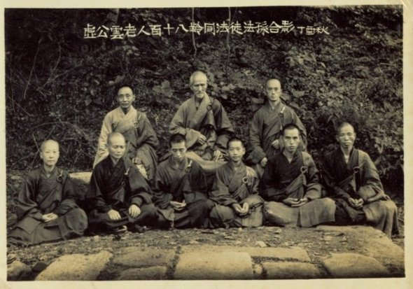 119 Year Old Buddhist Monk Shared His UFO Encounter