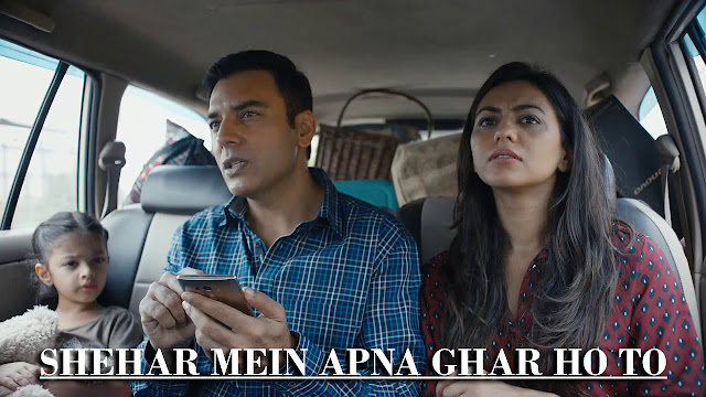India Home Loans Brand Film | Sheher Mein Apna Ghar Ho Toh Song Lyrics