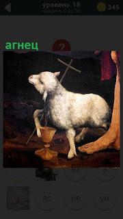 Агнец, ягненок в качестве жертвенного животного на картине