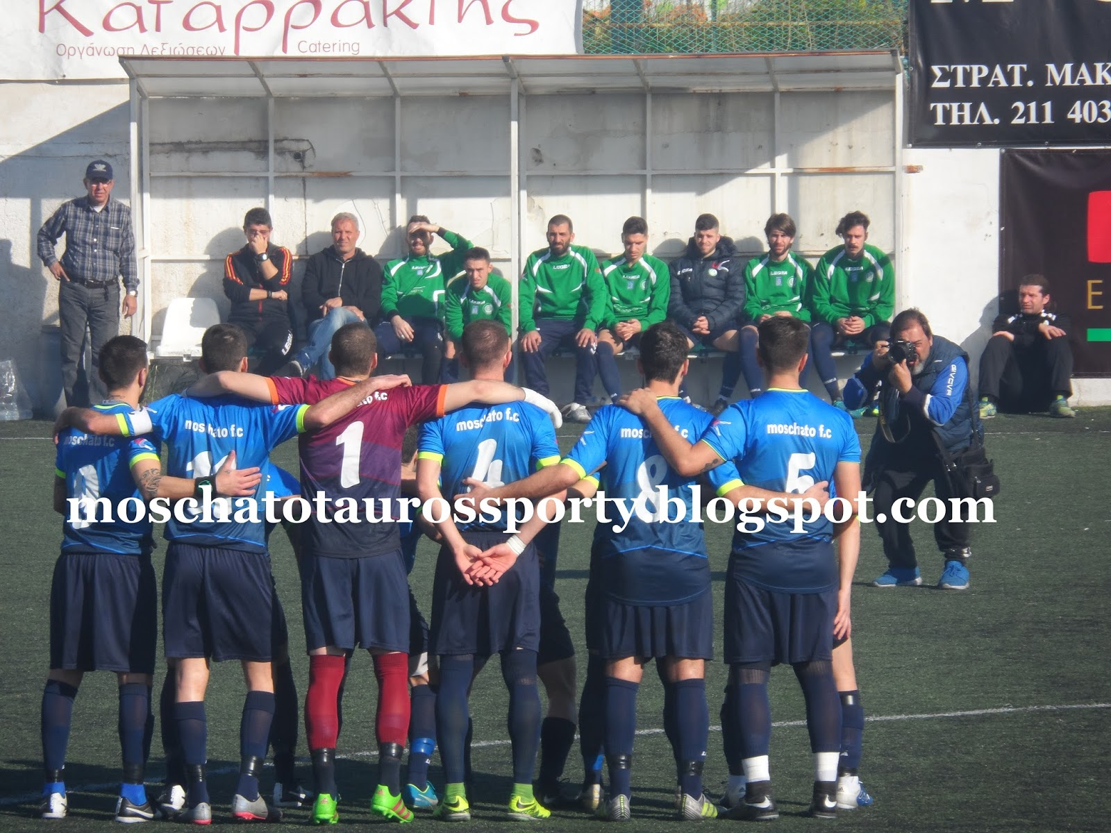 78f421ecbad9 Νίκη της ΑΕ Μοσχάτου επι του Παντζιτζιφιακού Κάρπαθος με 5-0 ...