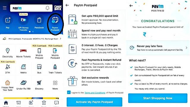 Paytm postpaid