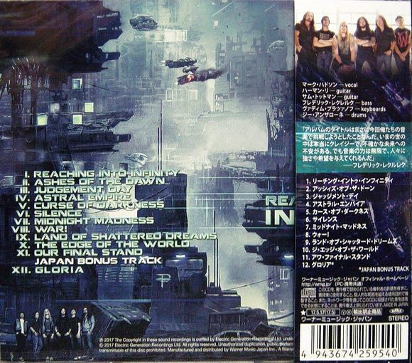 DRAGONFORCE - Reaching Into Infinity [Japan Edition +1] (2017) back