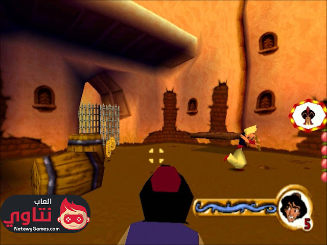 http://www.netawygames.com/2016/11/Download-Aladdin-Game.html