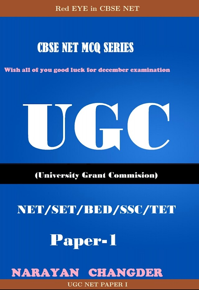 CBSE UGC NET GENERAL PAPER (PAPER 1) STUDY MATERIAL