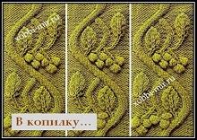 Relefnii uzor dlya vyazaniya spicami shema i opisanie uzora (3)
