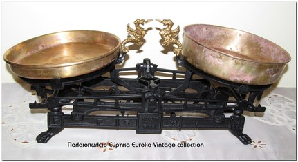http://www.eurekashop.gr/2014/06/antique-scale.html