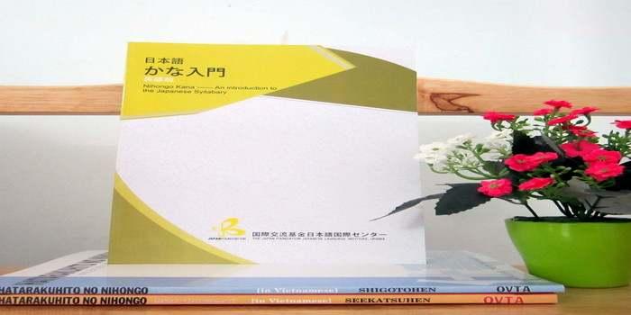 E-Book Nihongo: Kana - An Introduction To The Japanese Syllabary