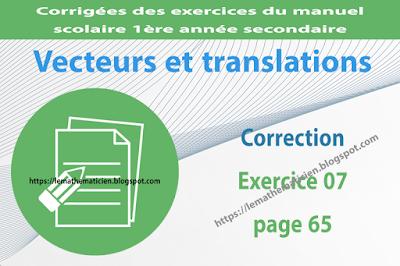 Correction - Exercice 07 page 65 - Vecteurs et translations