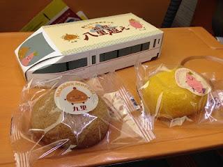 Hakone Hachirigoe Cake