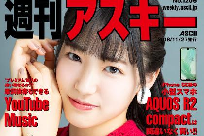 Weekly ASCII 2018.11.27 Shitao Miu (下尾みう)