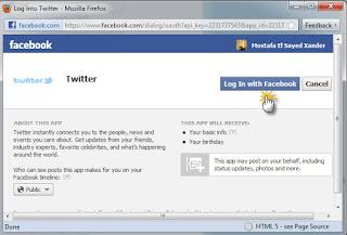 تسجيل دخول فيس بوك
