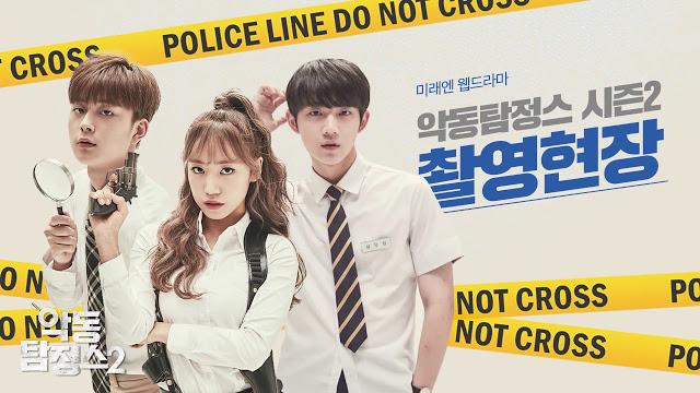 Download Drama Korea Devil Inspector Sub Indo Batch