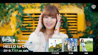 Danmachi - Abertura da segunda temporada com a cantora e dubladora Yuka Iguchi