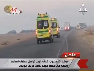 بالفيديو:لقطات من موقع اشتباكات الجيش والشرطه مع الارهابيين من الواحات واستمرار الاشتبكات حتى الان