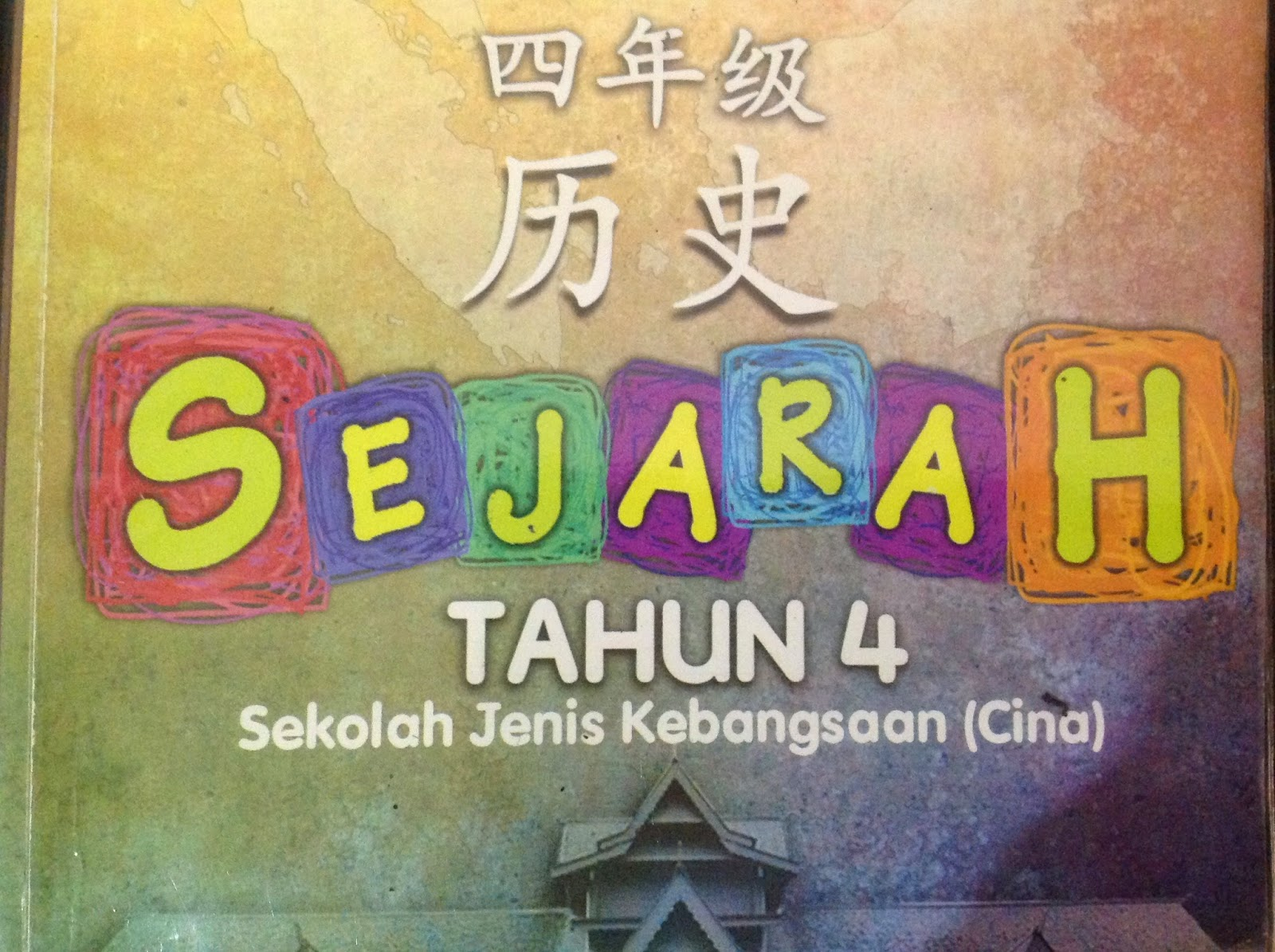 This Is My Sons History Text Book He Is In Standard  In Year  Doing The Kssr Syllabus In A Sjkc Sekolah Rendah Jenis Kebangsaan Cina