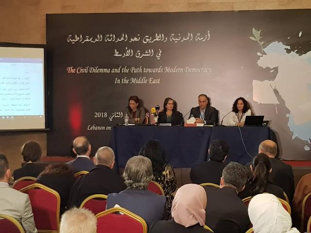 """البيان الختامي لمؤتمر """" أزمة المدنية والطريق نحو الحداثة الديمقراطية في الشرق الأوسط"""".."""