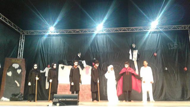 مديرية الرشيدية : تنظم النسخة الثانية للمهرجان الاقليمي للمسرح التربوي بالمركب الثقافي اولاد الحاج