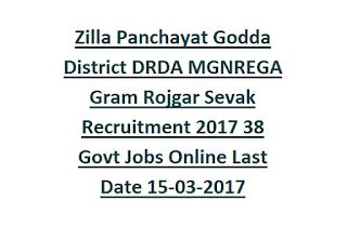 Zilla Panchayat Godda District DRDA MGNREGA Gram Rojgar Sevak Recruitment Notification 2017 38 Govt Jobs Online