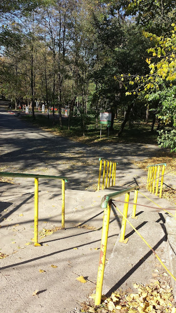 Path, Yambol, Tundzha River, Outdoor, City Park, Gymnasium