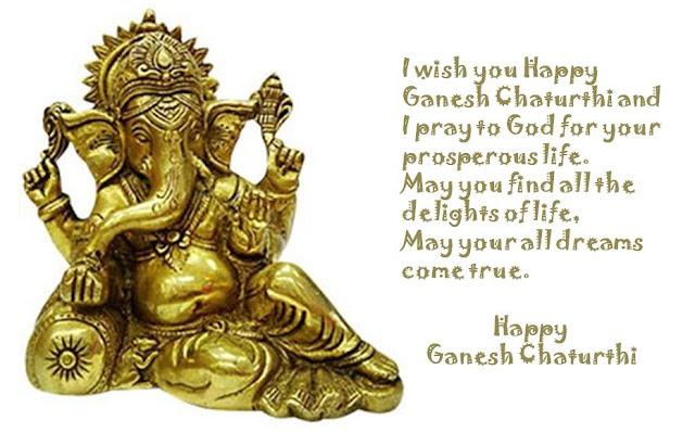 Ganesh-Chaturthi-2016-sms
