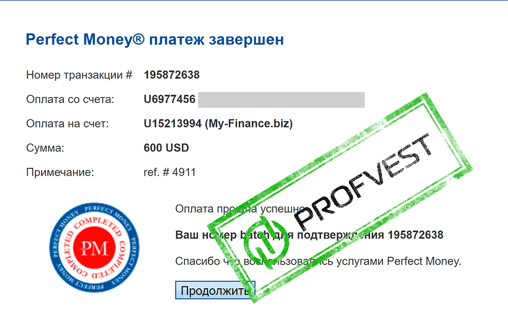 Депозит в My Financial Business