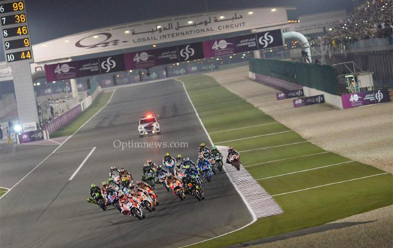 MotoGP 2016 akan segera di mulai