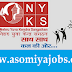 Nehru Yuva Kendra Sangathan (NYKS) Recruitment of DYCs, ACTs & MTS: 2019 (Online Link Activated)