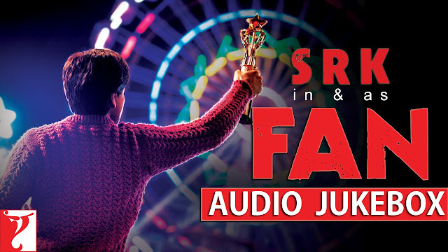 Fan Movie Audio Jukebox