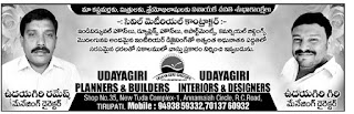 UDAYAGIRI PLANNER DEVELOPERS TIRUPATI