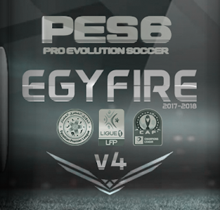 PES 6 EgyFire Patch Update v4 Season 2017/2018