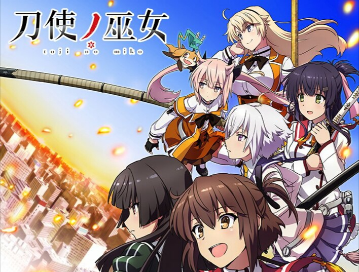 Toji no Miko Original Anime Series Trailer And Release Date.